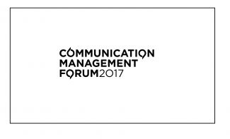 Call for Papers for the Communication Management Forum 2017